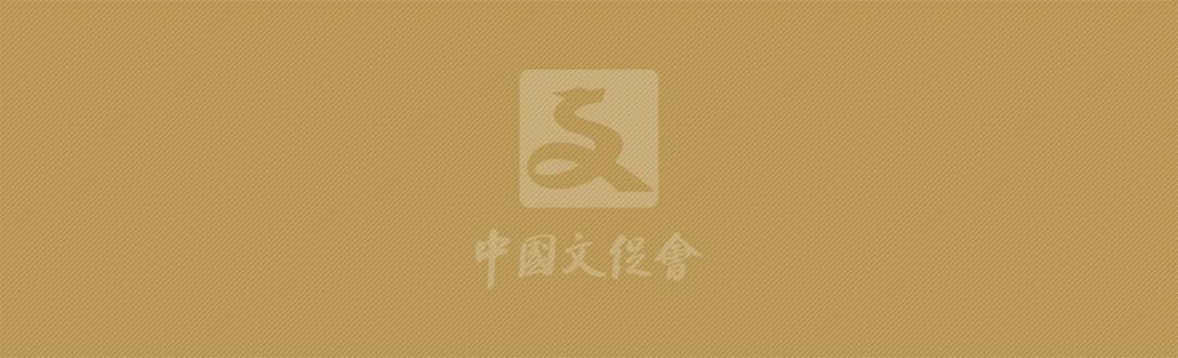北京大美高原-林跃藏地油画展