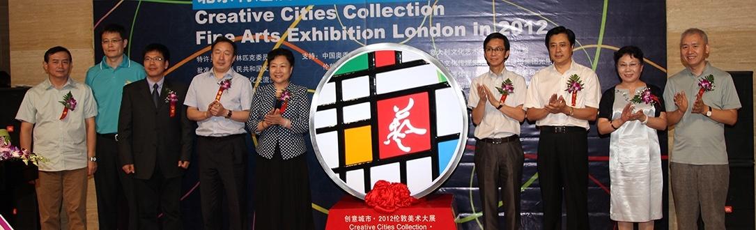 奥林匹克(北京展特邀)美术馆